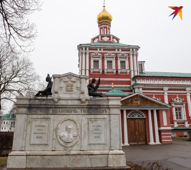 Гробница генерала Тимофеева, героя войны 1812 года на фоне Храма Успения Богородицы