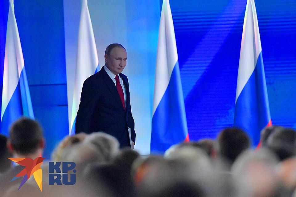 Уже можно говорить, что это подготовка к политическому транзиту власти в 2024 году Фото: Владимир ВЕЛЕНГУРИН