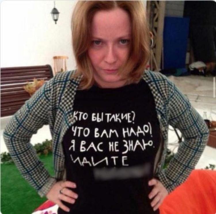 В сети обсуждают фото будущего министра, где Любимова изображена в майке с хулиганской надписью. Фото: Олег Кашин