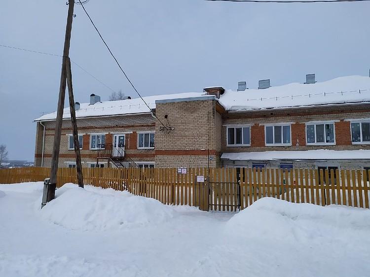 Детский садик, где работала Алла.