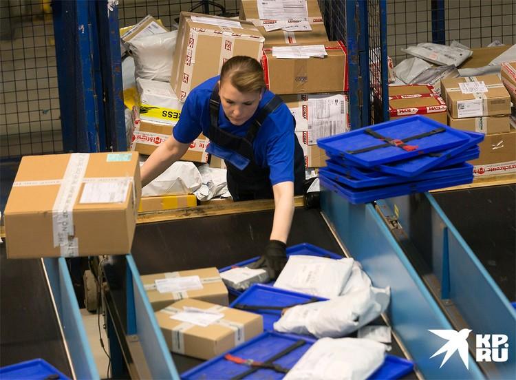На посылки из Китая приходится значительная доля почтовых отправлений в Россию.