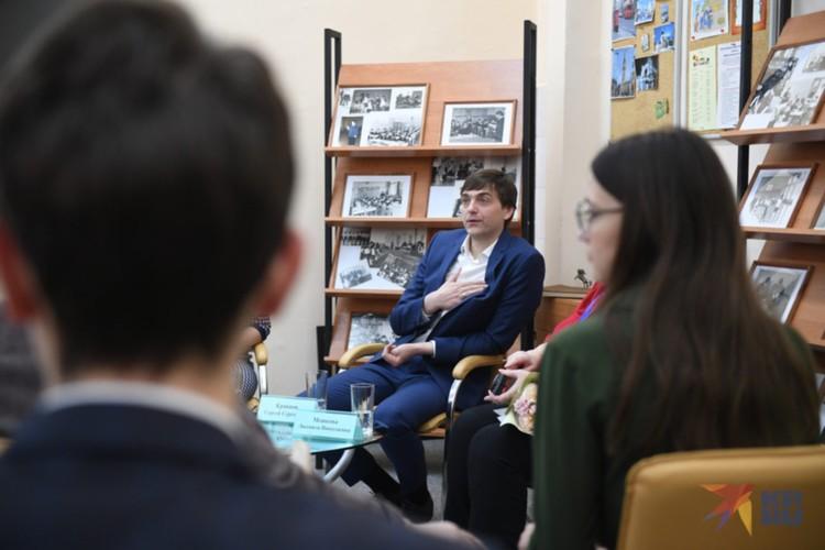 Министр просвещения Сергей Кравцов встретился с учителями и учениками столичной школы N170