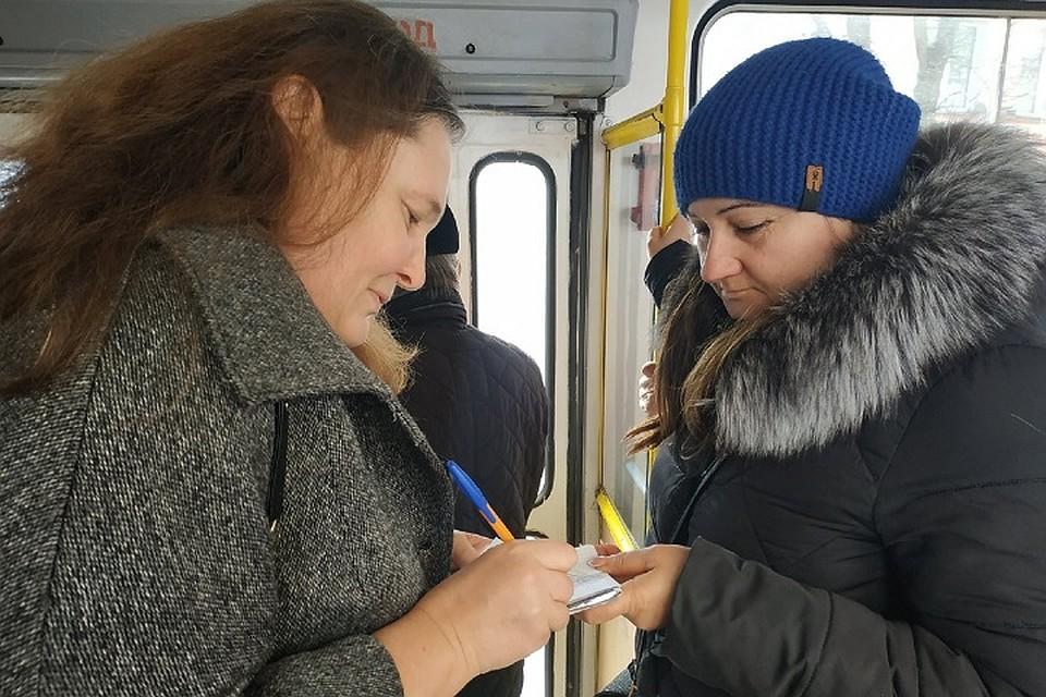 В Донецке Монтян узнают Фото: Ольга ЖУКОВА