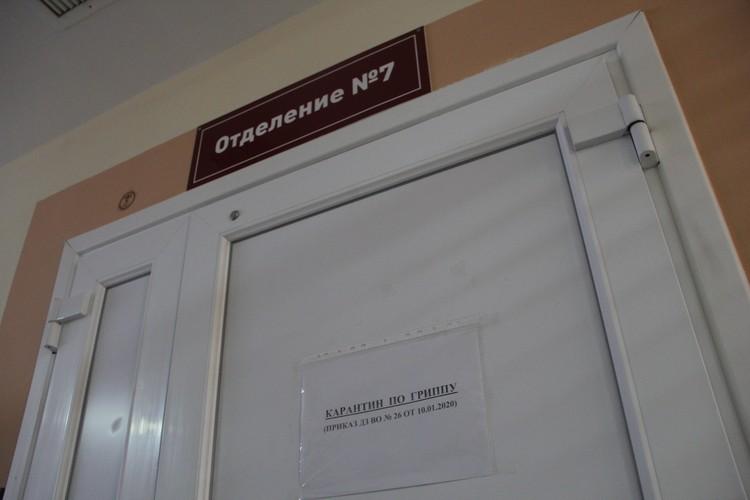 Дверь того самого отделения, где поместили воронежцев с подозрением на коронавирус