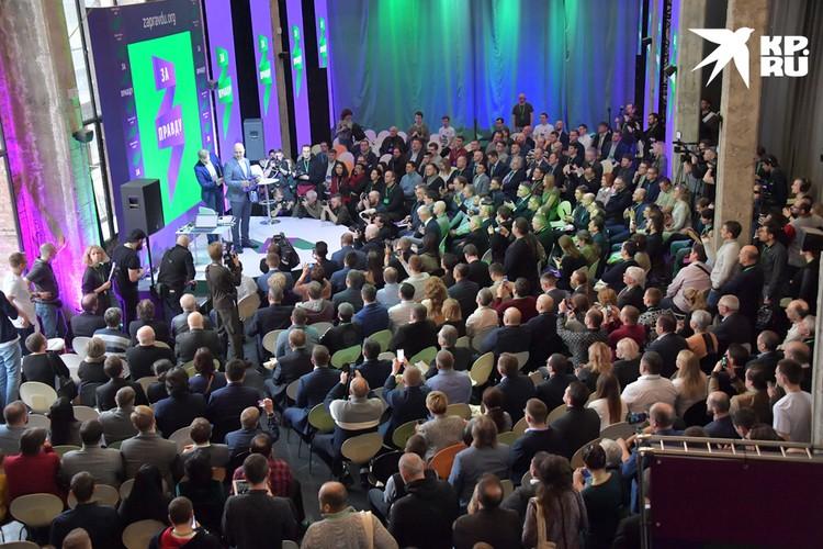 1 февраля состоялось учредительное собрание партии «За правду».