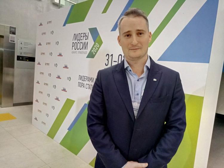 Алексей Евстигнеев считает, что такие конкурсы помогают оторваться от рутины и дают заряд энергии