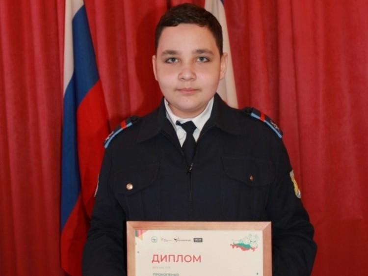 Коля Прокопенко стал обладателем президентского гранта. Фото: личный архив