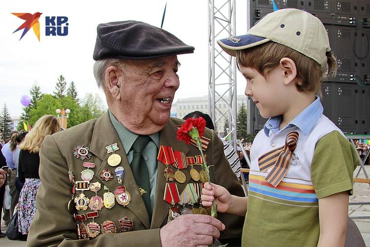 Празднование Дня Победы в Уфе.