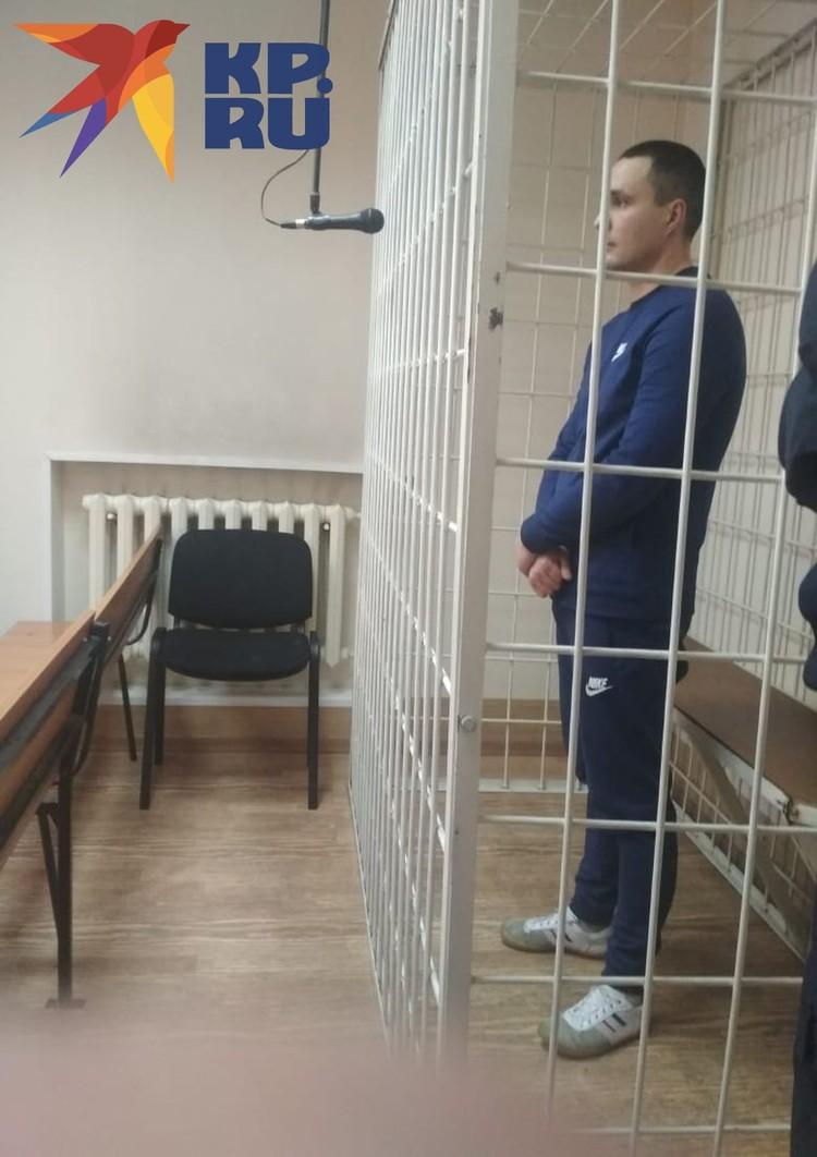 На суде коррумпированный капитан частично признал вину, но попытался смягчить свою участь.