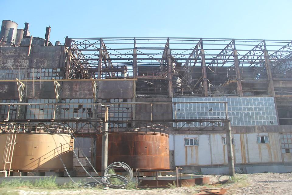 Завод построили при СССР и производство требует модернизации Фото: Анна КИРИЕНКО