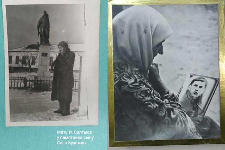 Мама Ивана Солтыса. Фото Елена Левицкая-Пахомова.
