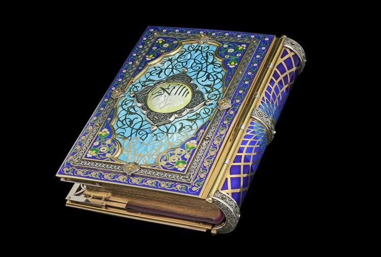Оклад Корана. Фото: личный архив