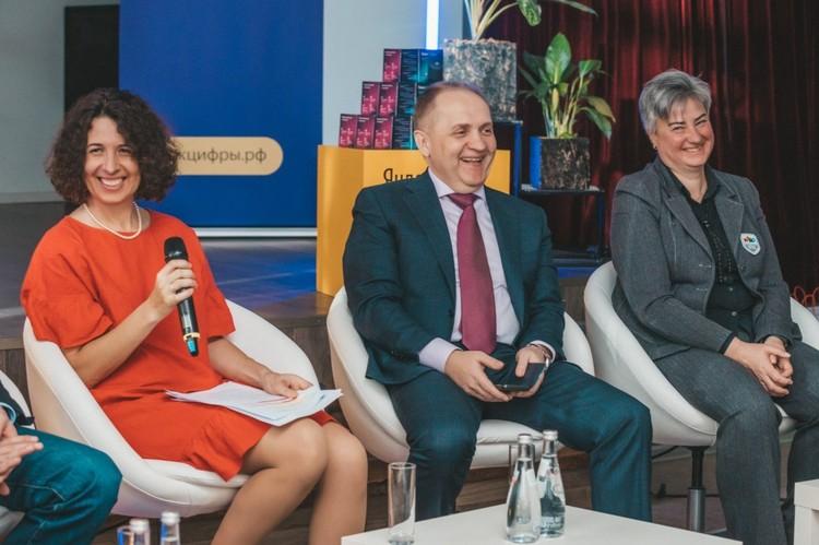 Фото: Пресс-служба образовательных проектов Яндекса.