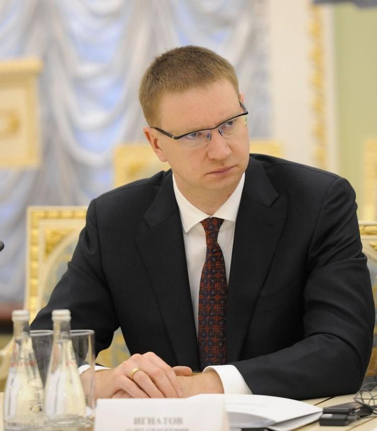 Помощник заместителя Генпрокурора России по особым поручениям Олег Игнатов