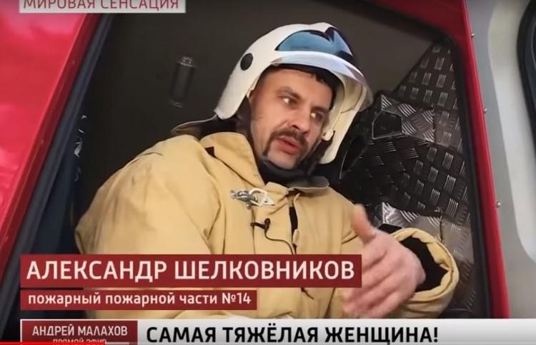 По словам Любови Михайловны, спасатели вынесли ее из квартиры максимально деликатно. Скриншот программы «Андрей Малахов. Прямой эфир»
