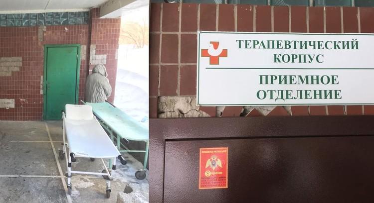 Терапевтическое отделение 25-й медсанчасти давно нуждается в ремонте. Фото: предоставлено Юрием Ушаковым.