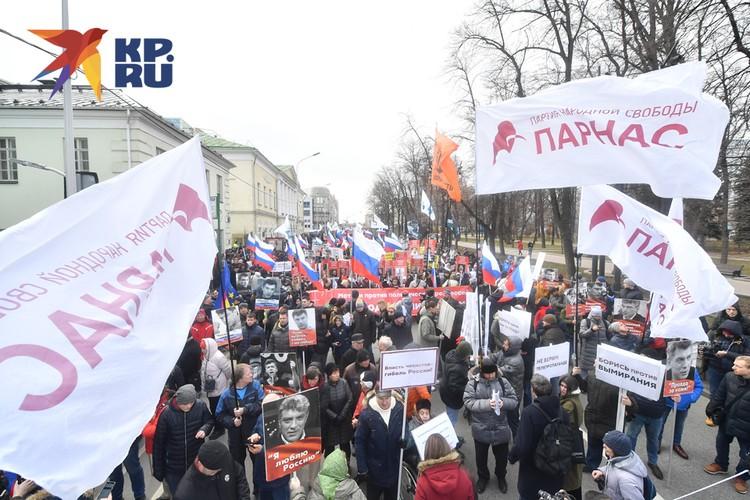 Представители нескольких партий вышли почтить память Немцова.