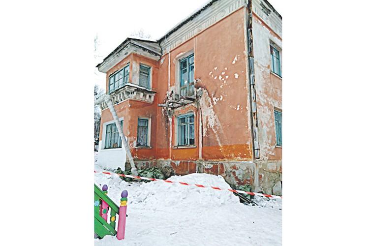 Садик №9 до реконструкции. Фото из архива РМК.