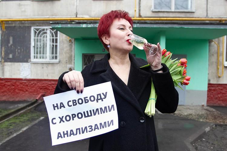 Бокал за свободу и Международный женский день!