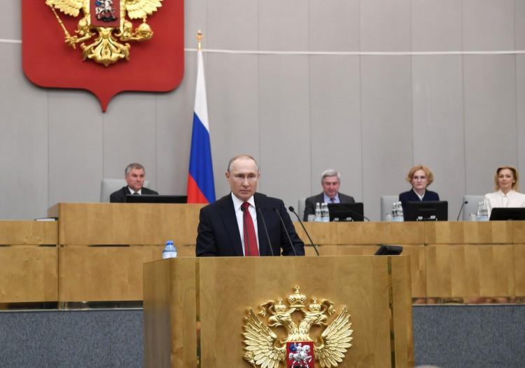 В Госдуму приехал президент, чтоб разъяснить депутатам свою позицию.