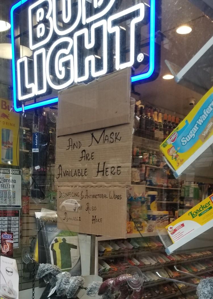 «…и маски у нас можно купить» - реклама на двери лавки. Антибактериальных гелей уже нет.