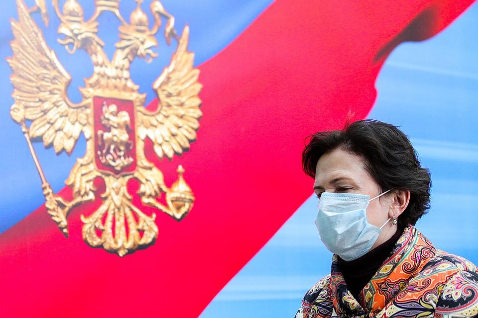 Распространение коронавирусной инфекции в России можно сдержать, соблюдая несложные правила. Фото: Сергей Бобылев/ТАСС