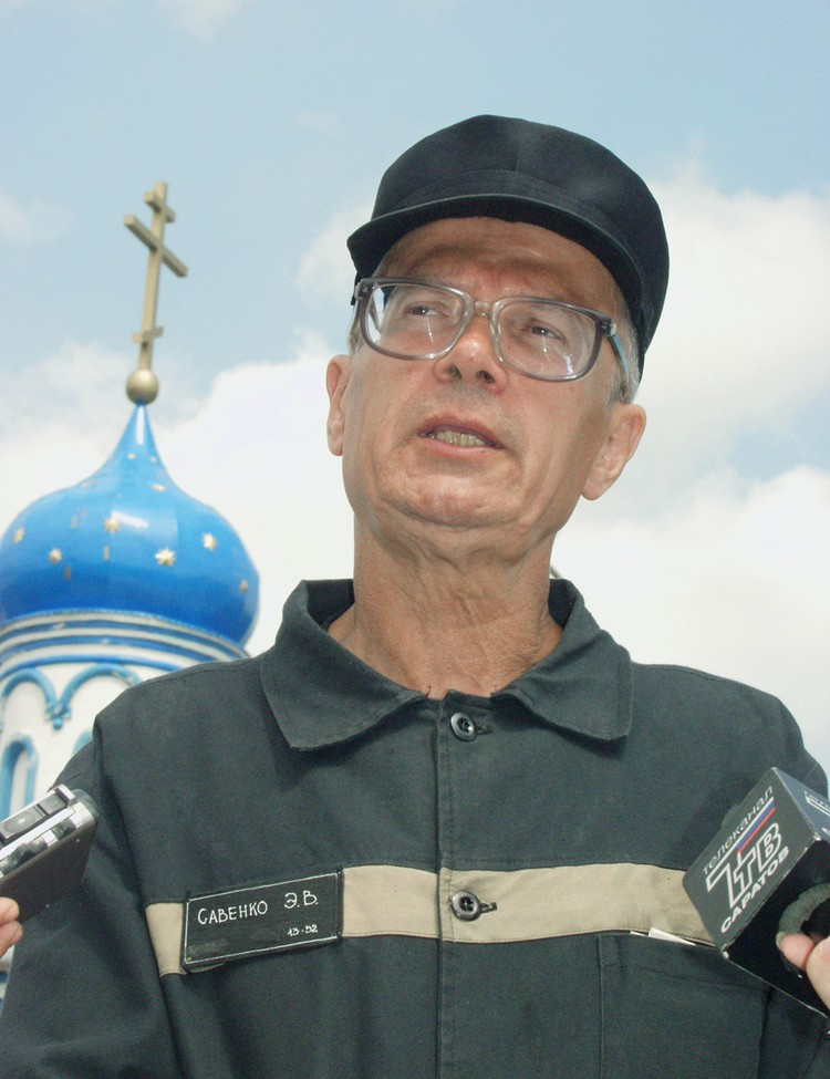 Лимонов отсидел 4 года и был освобожден по УДО