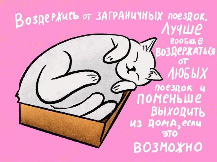 Вспомнить завет Бродского - не выходить из комнаты / Фото: ИТМО