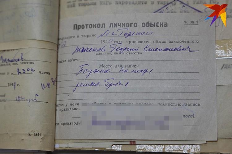 Оригинал протокола обыска