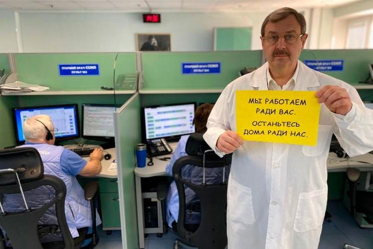 Фото: предоставлено Департаментом здравоохранения.