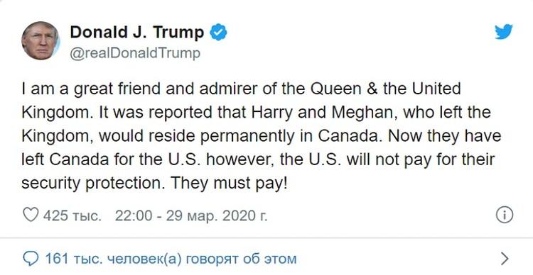 Дональд Трамп заявил, что США не станет платить за безопасность герцога и герцогини Сассекских