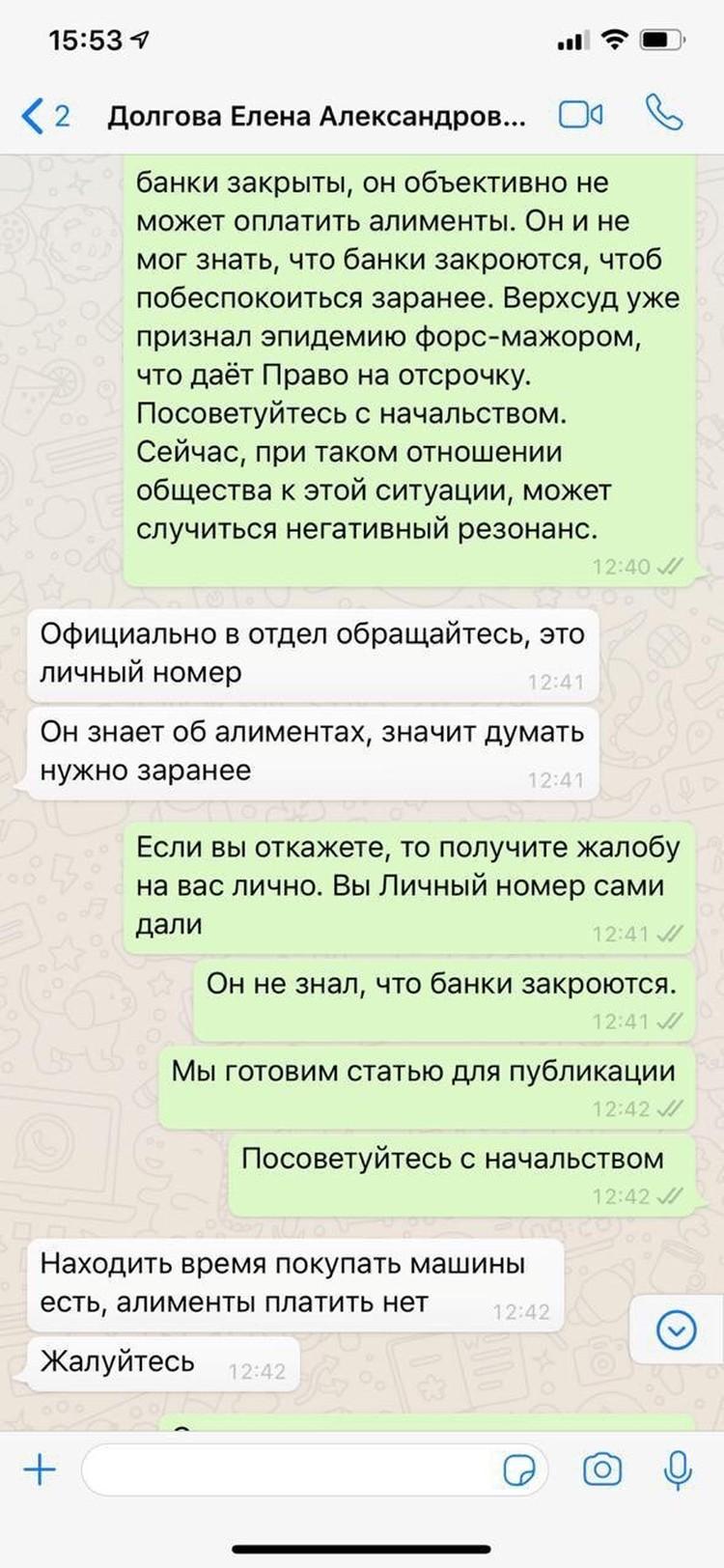 Переписка адвоката Тарасова с судебным приставом.