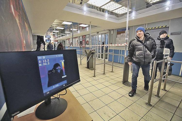 Тепловизор на проходной «Норникеля». Ведется постоянный мониторинг самочувствия сотрудников. Фото: Пресс-служба «Норникеля».