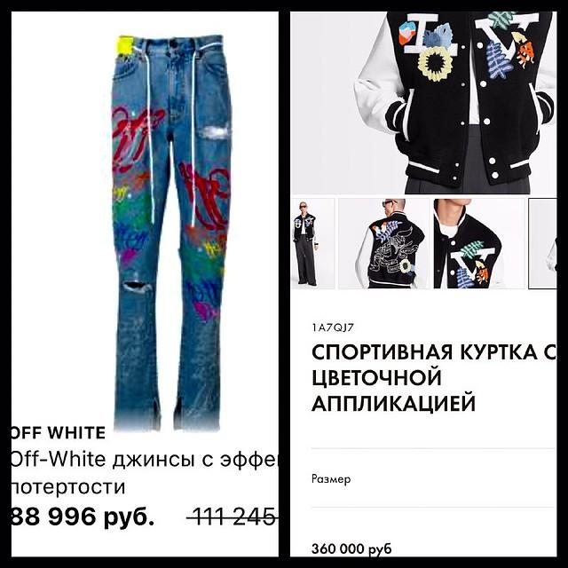Новые наряды Филиппа Киркорова. Фото: из открытых источников