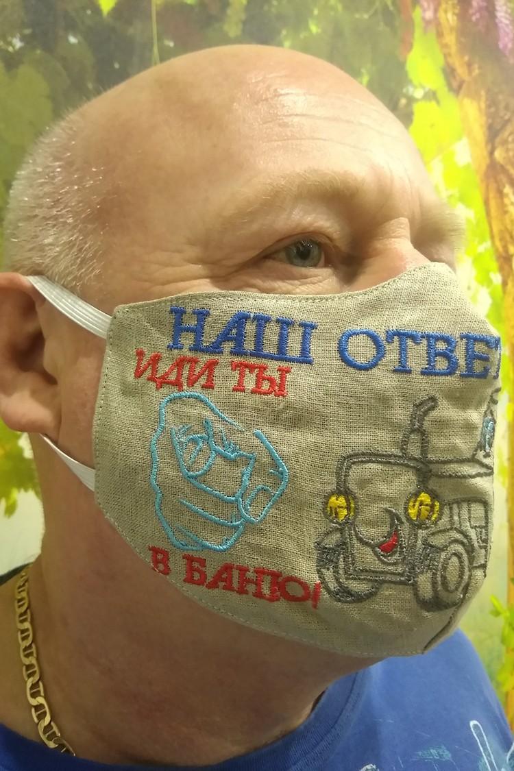 Одну тракторно-банно-водочную маску Владимир отложил для президента. Фото: личный архив Владимира Киселева.