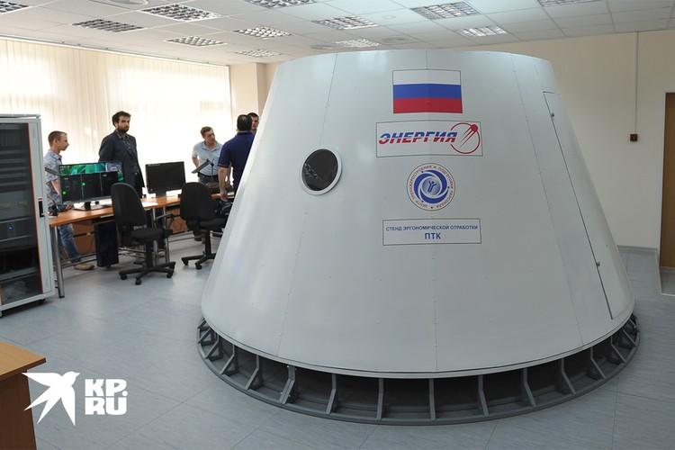 Макет пилотируемого транспортного корабля (ПТК) в 2015 году.