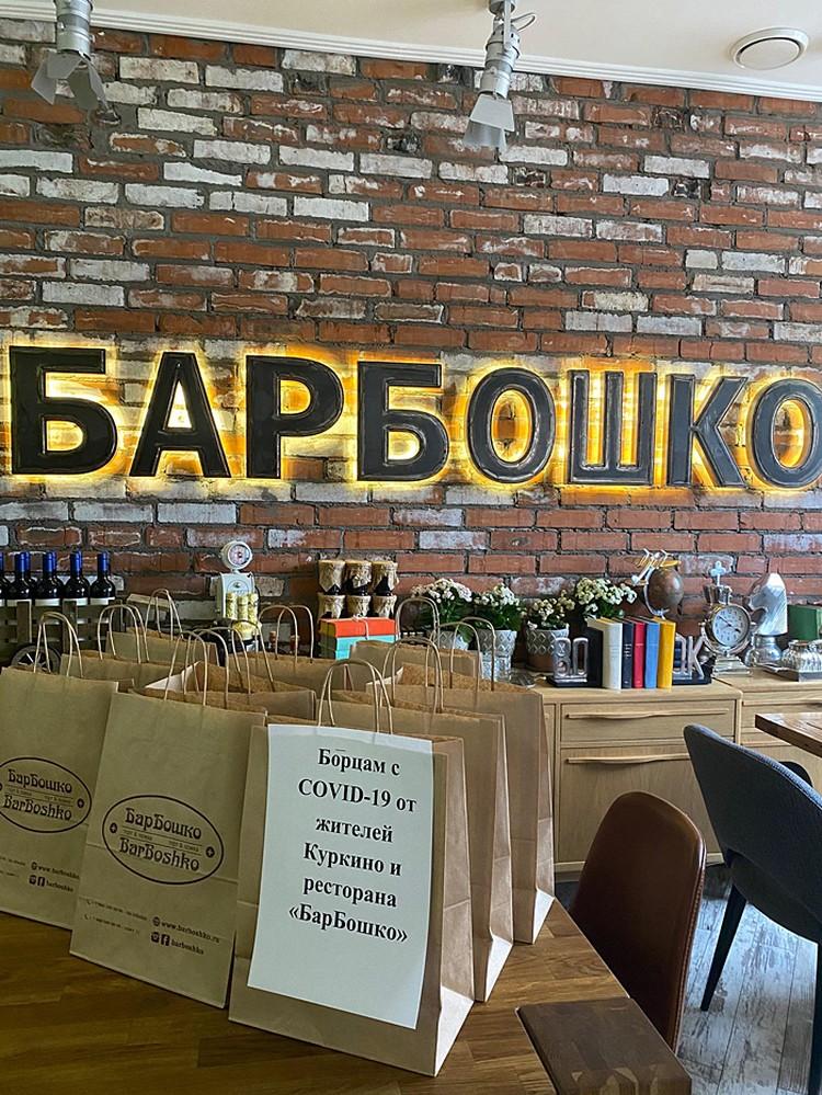 """Ресторанчик «Барбошко» кормит обедами местную """"скорую"""""""