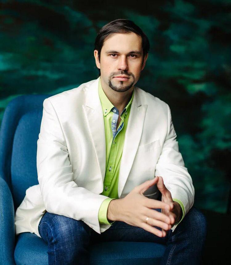 Психолог Сергей Ланга