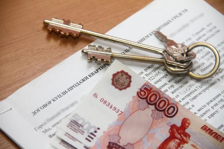 Отвечаем на главные вопросы о новой программе льготного ипотечного кредитования