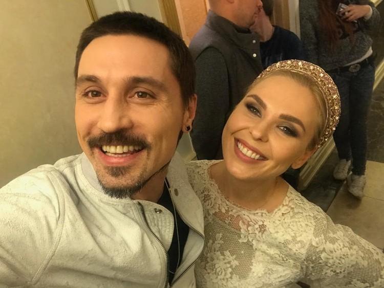 Дима Билан и Пелагея