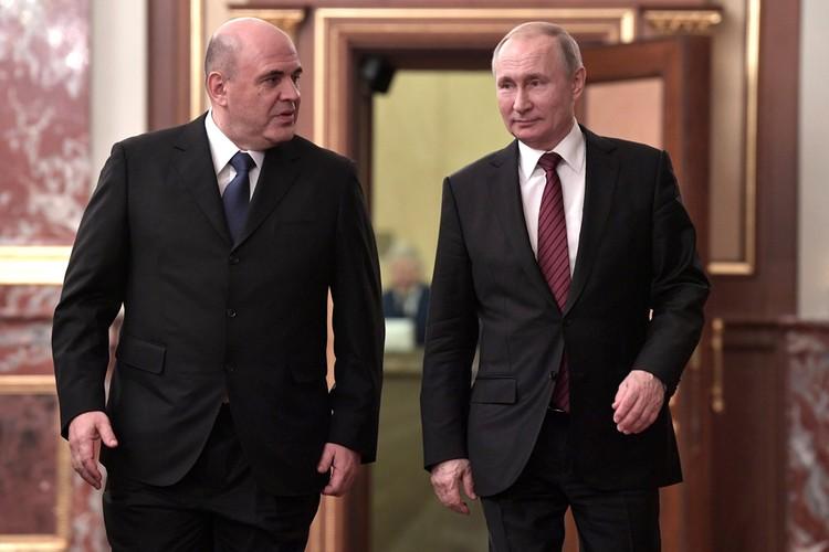 16 января Владимир Путин подписал указ о назначении на пост премьер-министра Михаила Мишустина
