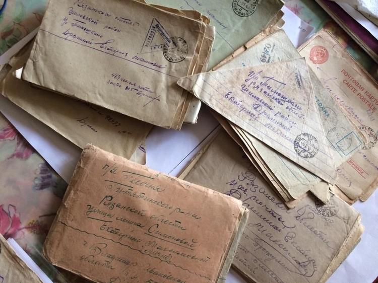 Фронтовые письма.