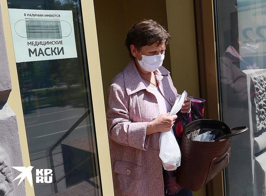 Объявление о наличии медицинских масок у входа в магазин, Барнаул, май 2020 г. Фото: Олег УКЛАДОВ