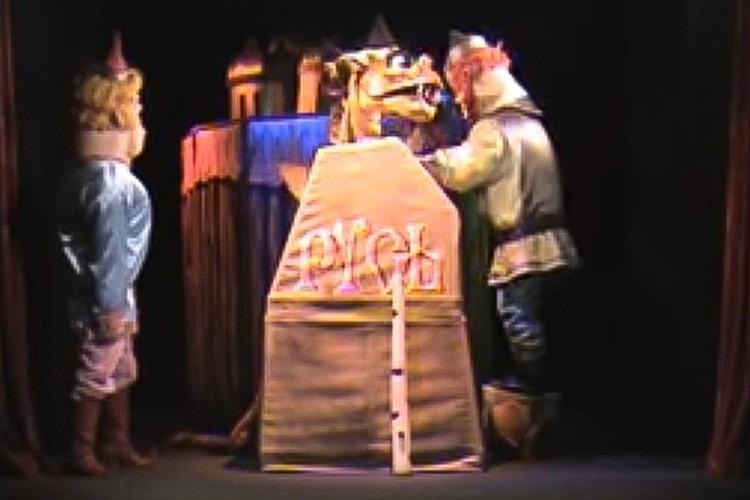 Театр кукол «Сказ» приглашает посмотреть увлекательную сказку. ФОТО: Скриншот видео театра кукол «Сказ»