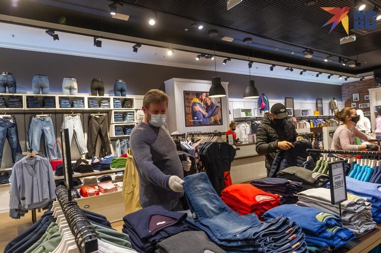 Люди соскучились по шопингу, и с раннего утра устремились в МЕГУ