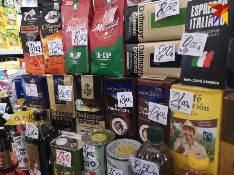 Кофе на рынке в два раза дешевле, чем в магазинах.