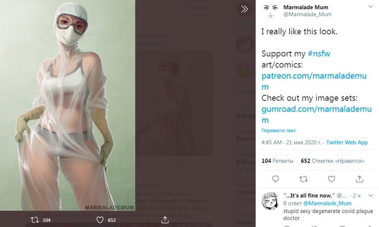 """Образ """"горячей"""" спасительницы жизней покорил сердца людей во всем мире / Фото: twitter.com/Marmalade_Mum"""