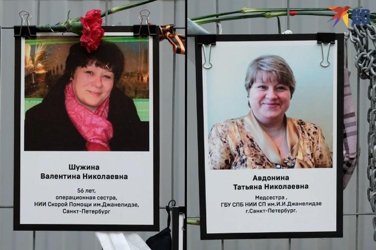 В неофициальном списке погибших от коронавируса медиков как раз есть много сотрудников НИИ Джанелидзе.