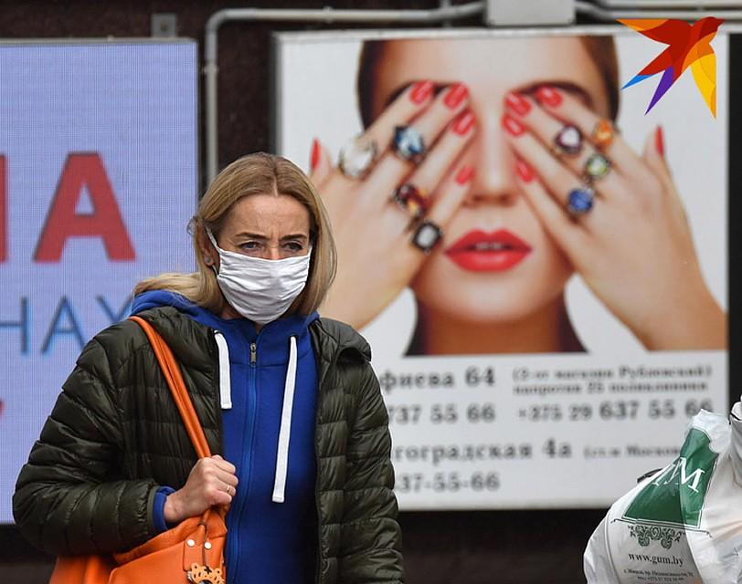 Напомним, еще 27 мая <a target=_blank href=http://virtualbrest.by/searh.php?searh=%EC%E8%ED%E7%E4%F0%E0%E2>Минздрав</a> заявил, что заболеваемость коронавирусом в Брестской области начинает снижаться и что, помимо Гомельской области, эпидемиологически проблемных регионов в Беларус Фото: Виктор ДРАЧЕВ