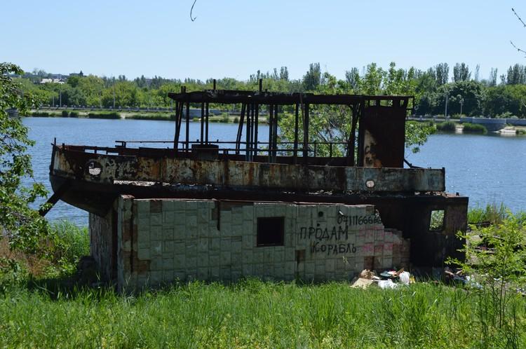 Корабль-призрак необходимо демонтировать